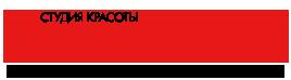 Студия красоты kondirov.ru